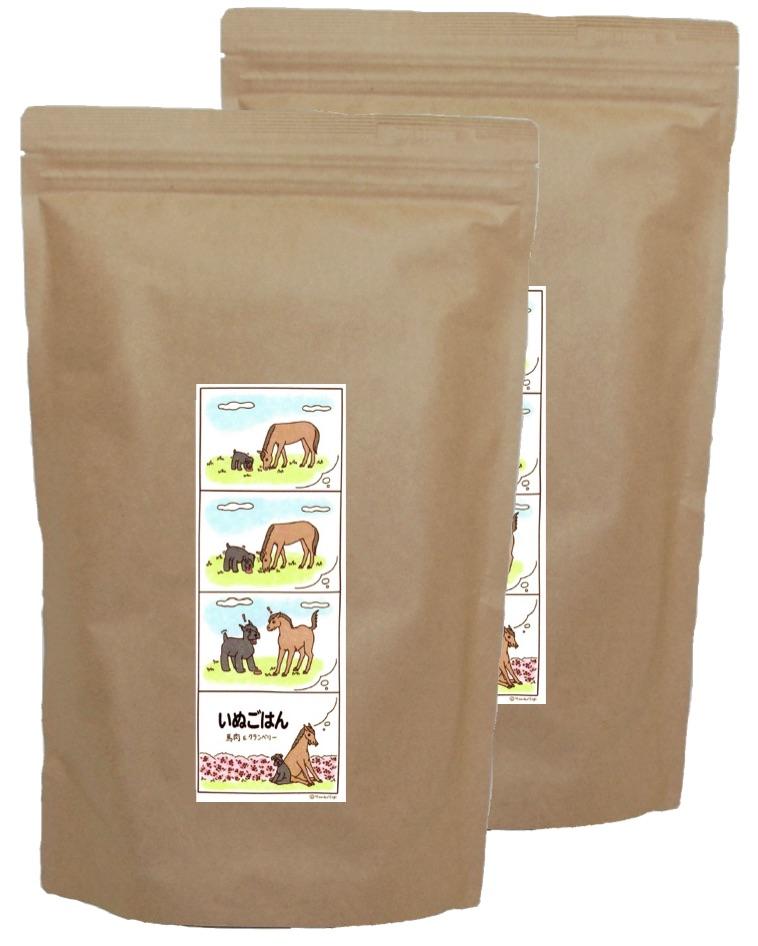 いぬごはん 馬肉&クランベリー 2kg (1kg×2袋)